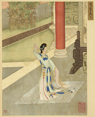 Lady Li of the Han in Gathering Gems of Beauty 漢李夫人 2